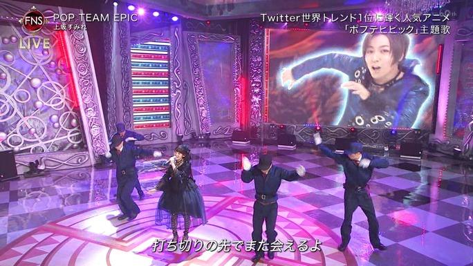 mizuki-miyano-uesaka-181207_a40
