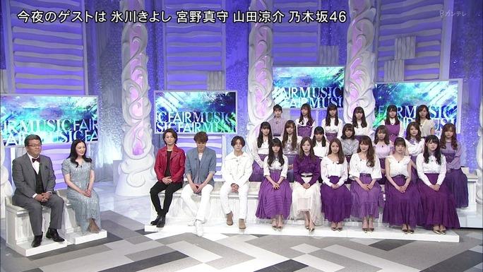 mamoru_miyano-190528_a27