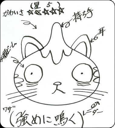 seiyu-170727_a03