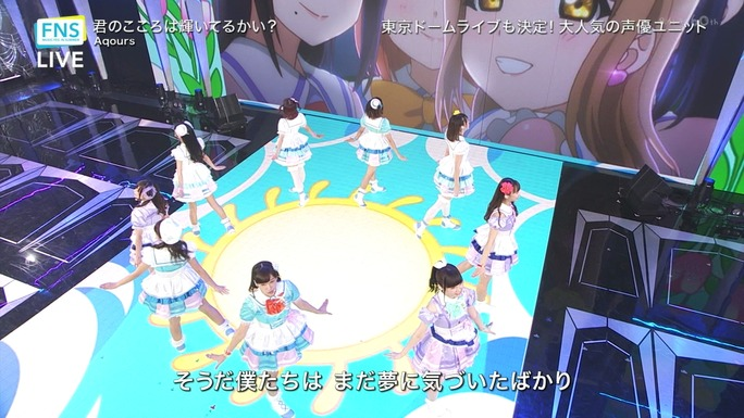 inami-aida-suwa-komiya-saito-kobayashi-takatsuki-suzuki-furihata-180727_a47