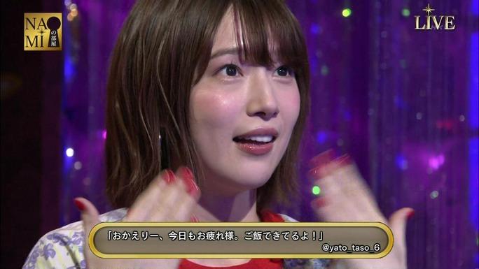 maaya_uchida-kensho_ono-180318_a64