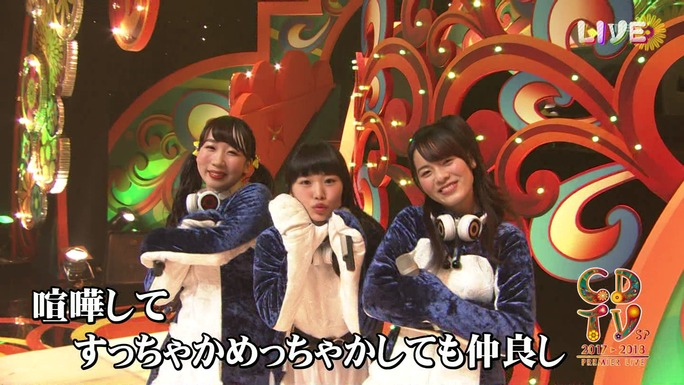 ozaki-motomiya-ono-uchida-sasaki-nemoto-tamura-aiba-chikuta-180103_a21