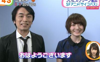 kana_hanazawa-tomokazu_seki-t01