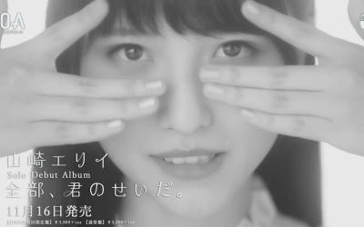 erii_yamazaki-t02