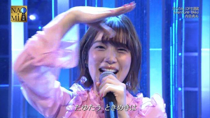 maaya_uchida-kensho_ono-180318_a84
