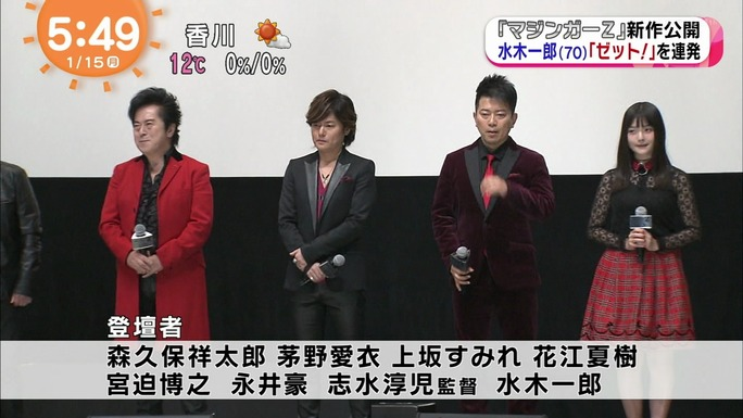 morikubo-kayano-uesaka-hanae-180116_a07