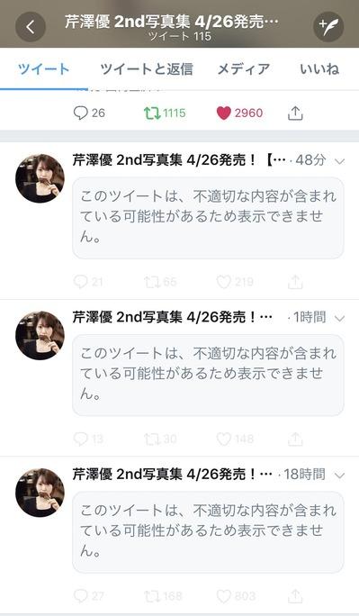 yu_serizawa-190130_a05