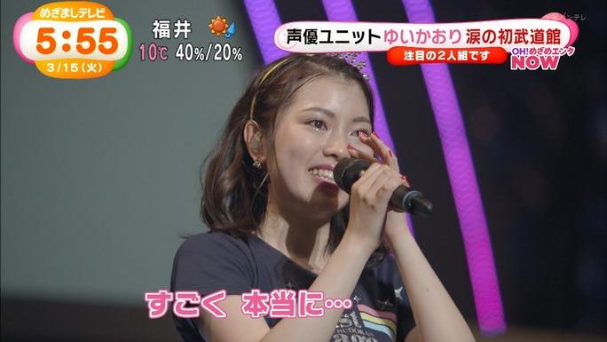 yui_ogura-kaori_ishihara-160315_a20