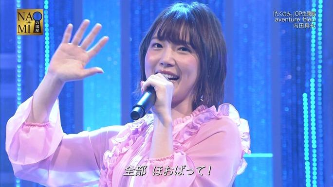 maaya_uchida-kensho_ono-180318_a80