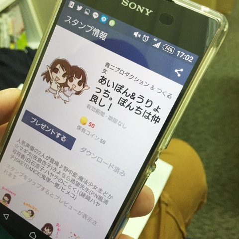 ai_nonaka-ryoko_shiraishi-150917_a09