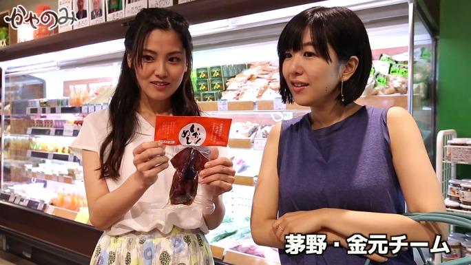 kayano-akasaki-tamura-kanemoto-181231_a06