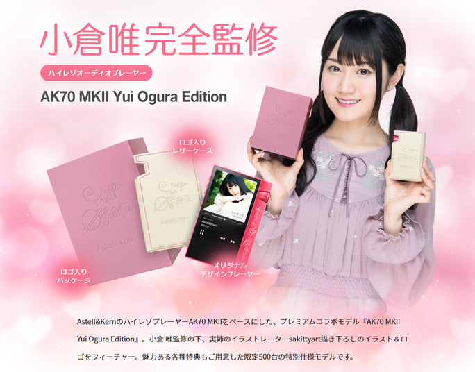 yui_ogura-180312_a02