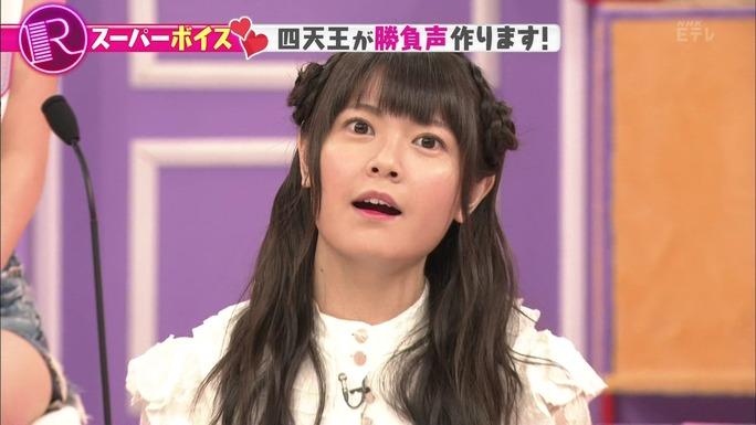 ayana_taketatsu-170914_a06