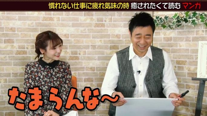 sayaka_kanda-rikako_aida-190126_a25