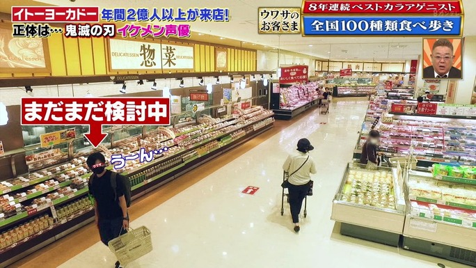 下野紘_200704_18