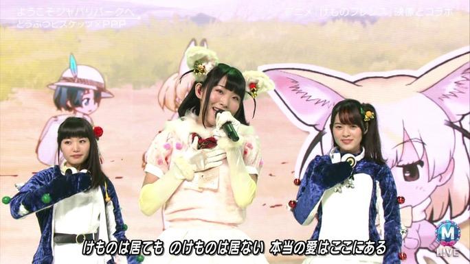 ozaki-motomiya-ono-sasaki-nemoto-tamura-aiba-chikuta-171223_a20