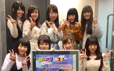 ozaki-motomiya-ono-uchida-sasaki-nemoto-tamura-aiba-chikuta-t01