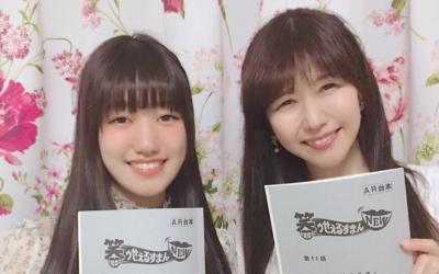 kikuko_inoue-honoka_inoue-t02