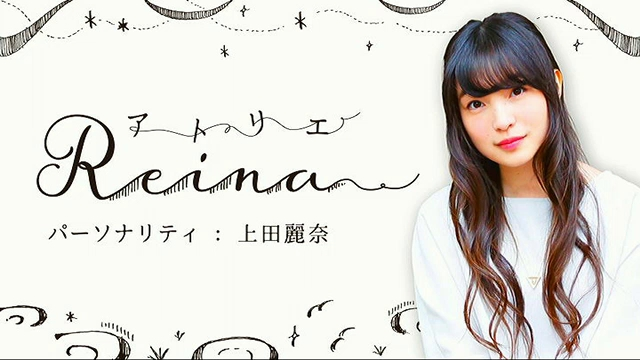 reina_ueda-170501_a10
