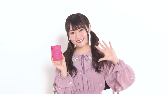 yui_ogura-180312_a09