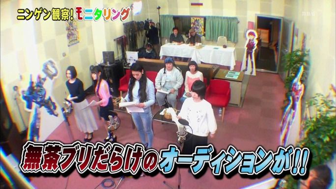 fujiwara-ogura-mao-170421_a04
