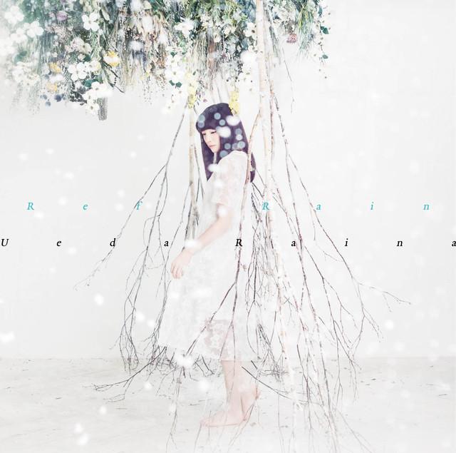 reina_ueda-161106_a02