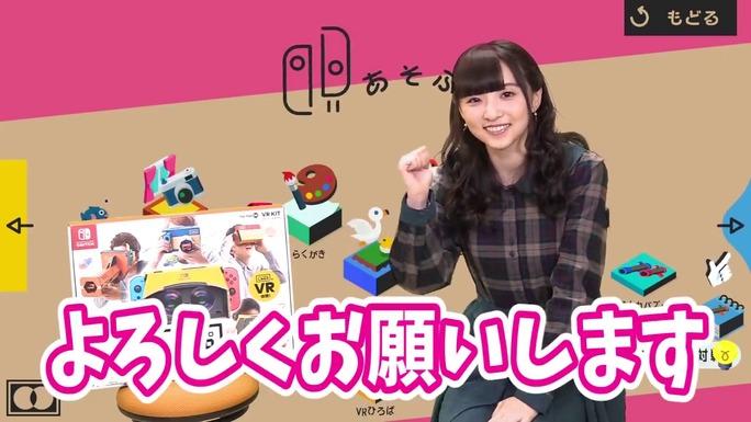 minami_tanaka-190413_a04