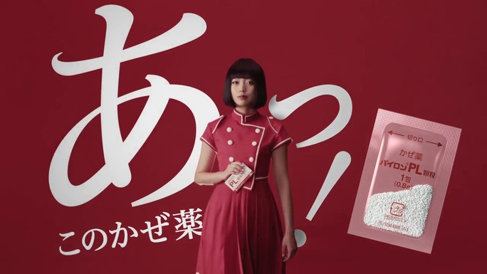 suzuko_mimori-171107_a03