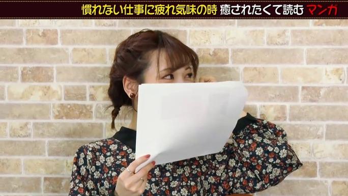 sayaka_kanda-rikako_aida-190126_a15