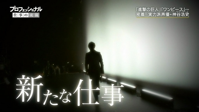 hiroshi_kamiya-190115_a02