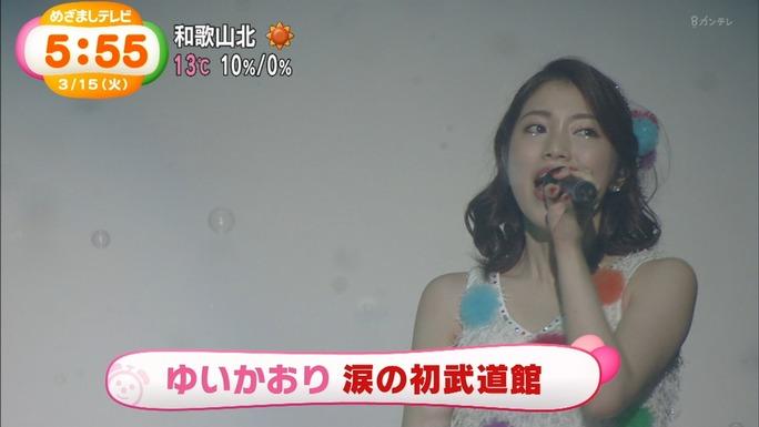 yui_ogura-kaori_ishihara-160315_a02