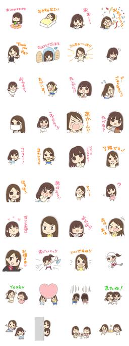 ai_nonaka-ryoko_shiraishi-150917_a02