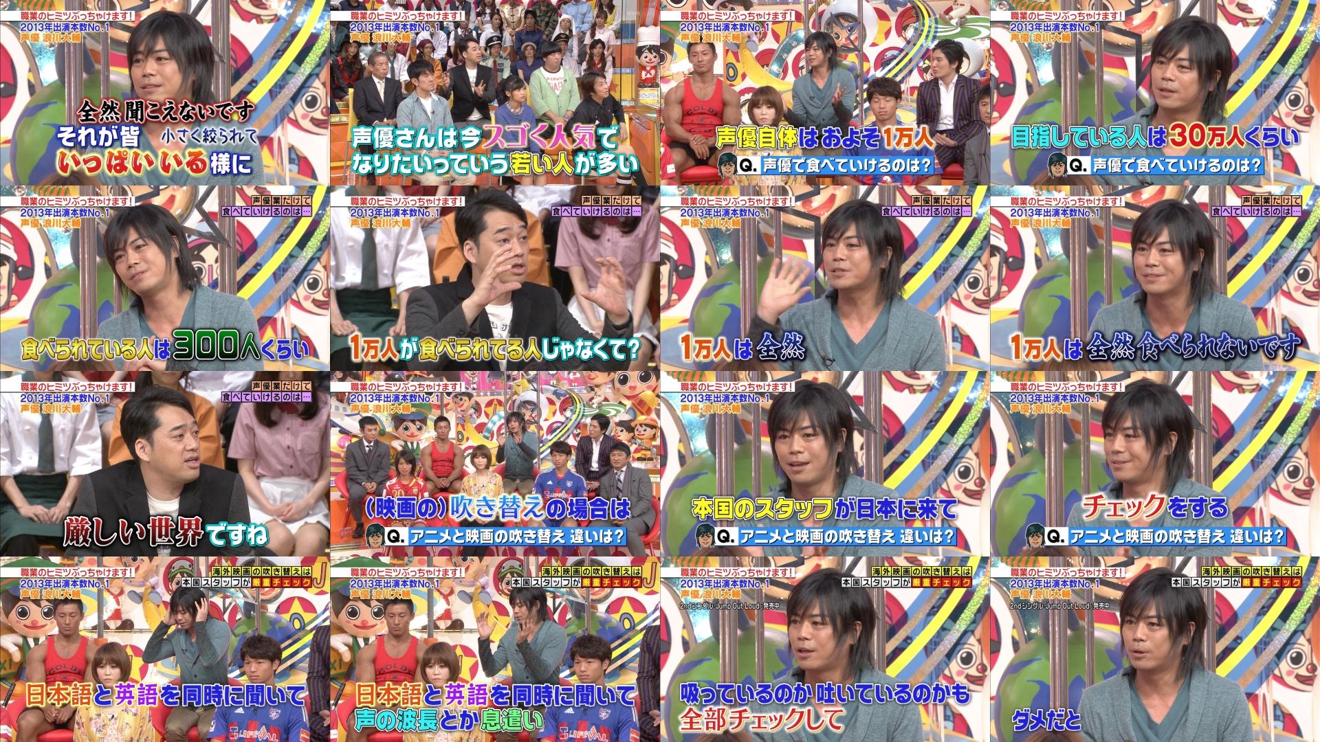 YOUは何しに日本へ〜Part22©2ch.netYouTube動画>6本 ->画像>53枚