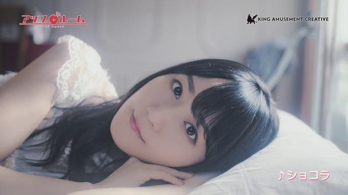 yui_ogura-190214_a07