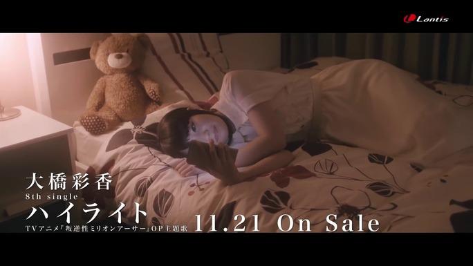 ayaka_ohashi-180928_a13