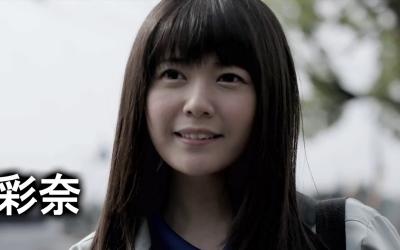 ayana_taketatsu-t110