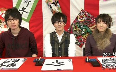 terashima-maeno-kato-t01