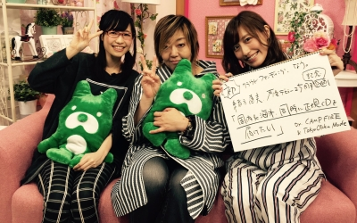 megumi_ogata-t03