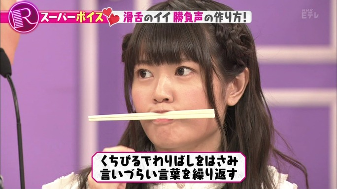 ayana_taketatsu-170914_a13