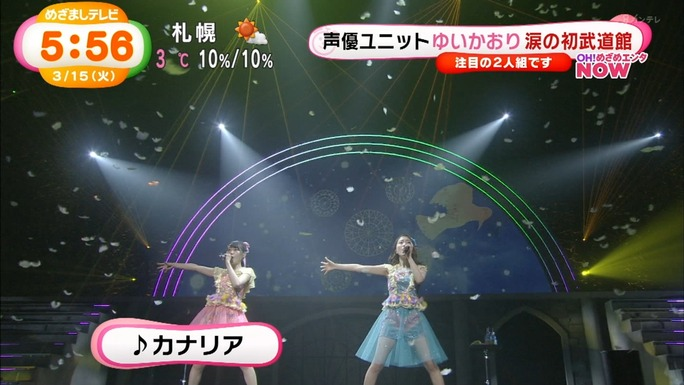 yui_ogura-kaori_ishihara-160315_a25