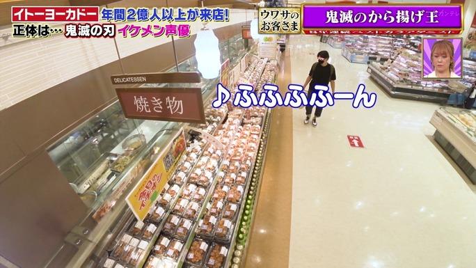 下野紘_200704_08