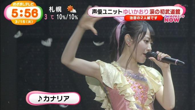 yui_ogura-kaori_ishihara-160315_a26