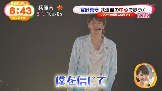 mamoru_miyano-160203_a13