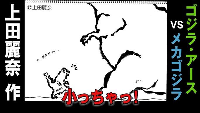 reina_ueda-ari_ozawa-180601_a21
