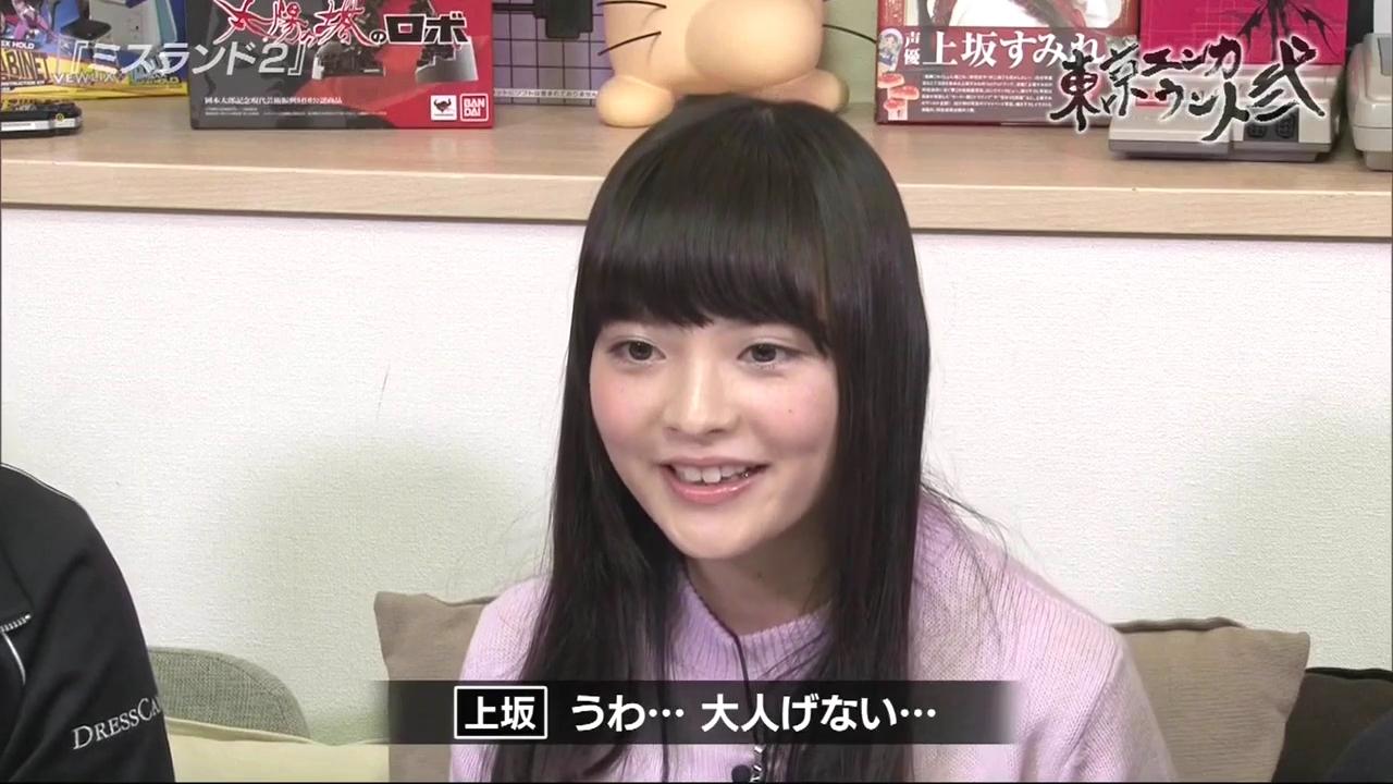 カウント 64 エン 東京 弐