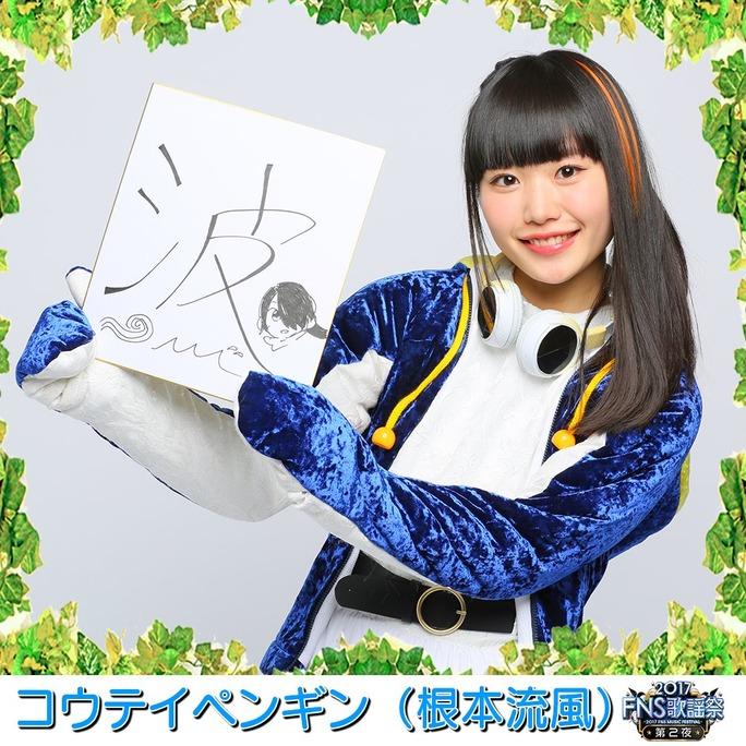 ozaki-motomiya-ono-sasaki-nemoto-tamura-aiba-chikuta-171215_a65