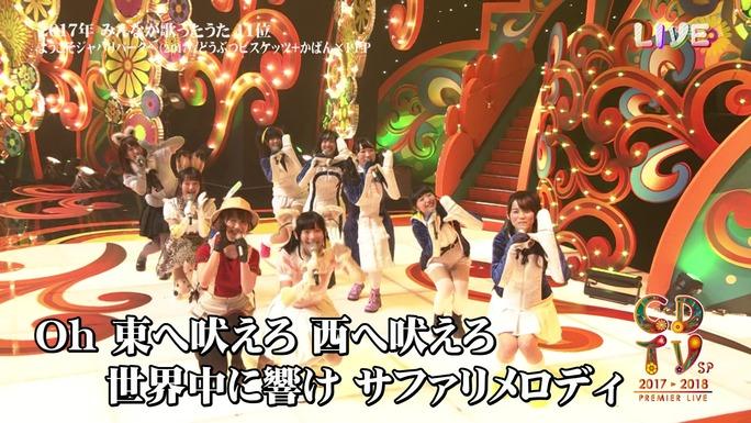 ozaki-motomiya-ono-uchida-sasaki-nemoto-tamura-aiba-chikuta-180103_a40