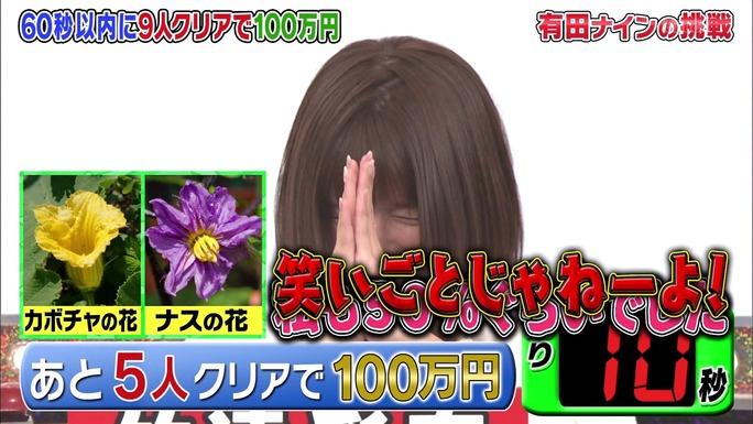 ayana_taketatsu-190503_a56