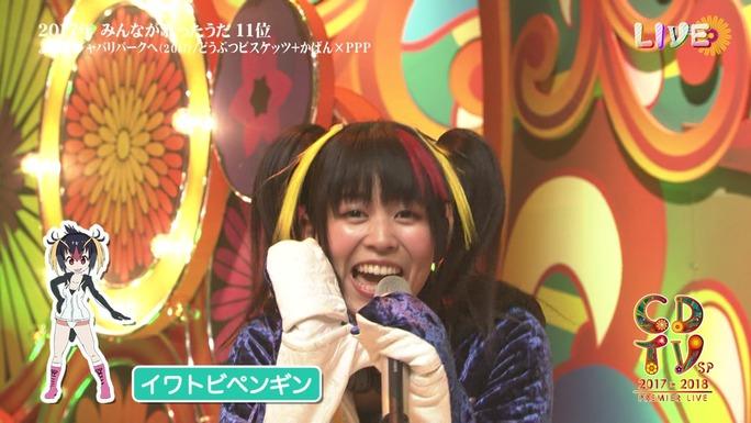 ozaki-motomiya-ono-uchida-sasaki-nemoto-tamura-aiba-chikuta-180103_a34