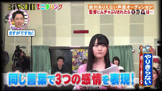 fujiwara-ogura-mao-170421_a33